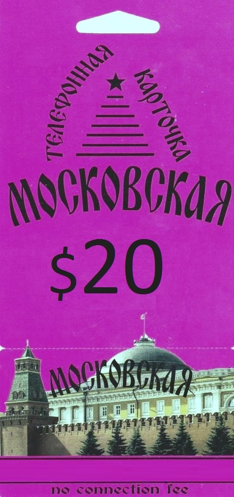 Moskovskaya $20 No call fee!
