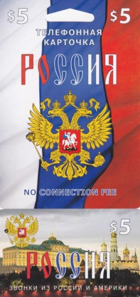 Russia $5