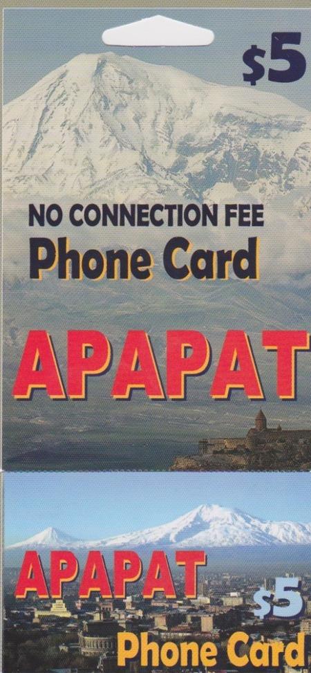 Ararat $5 – Armenia