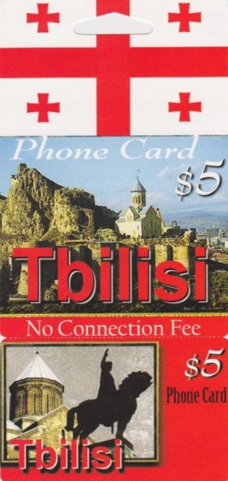 Tbilisi $5