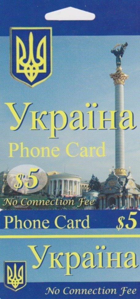Ukraine $5 mobile 6c/min
