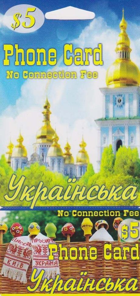 Ukrainian $5 Mobile