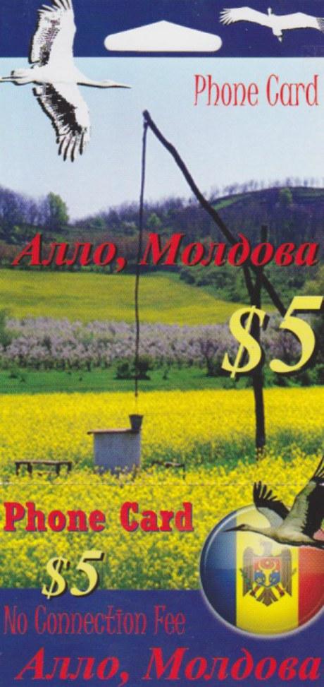 Allo, Moldova $5