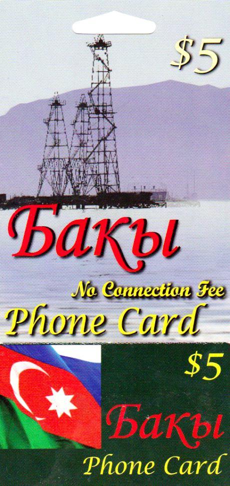 Baku $5 – Azerbaijan