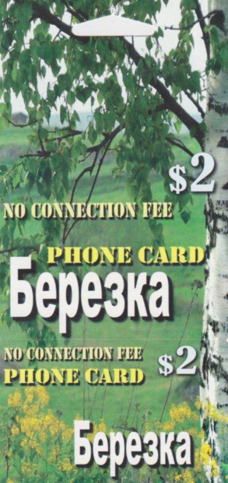 Berezka $2