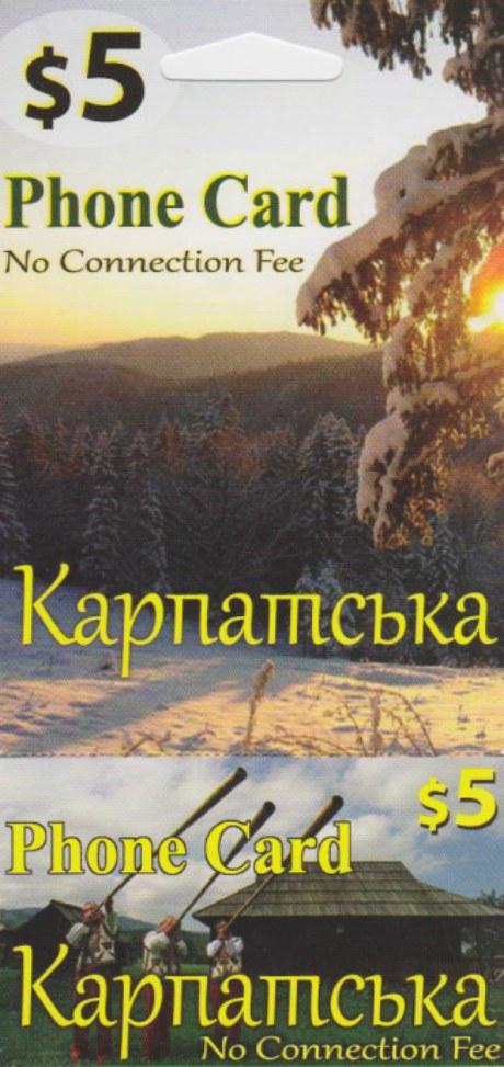 Karpatska $5  Ukraine