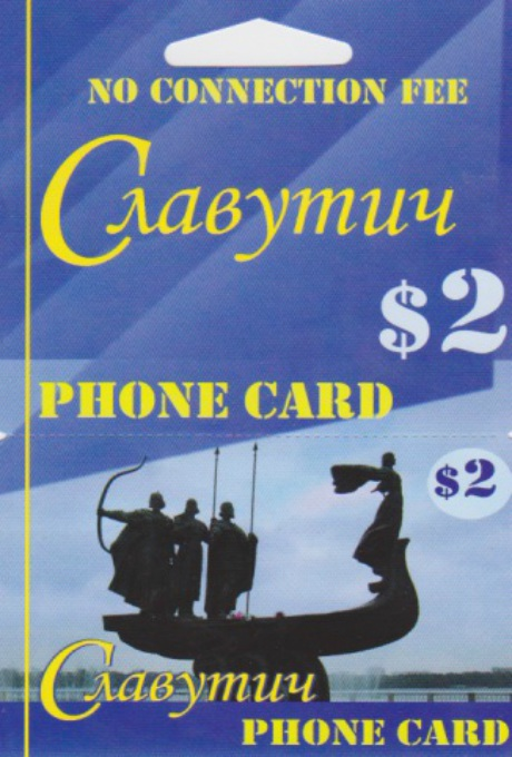 Slavutich $2 Ukraine phone card