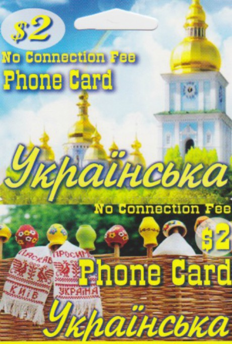 Ukrainian $2 —  mobile from 6c/min